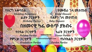 Celebrate_In_Our_Modern_Café_(1).png