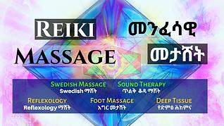 Reiki Massage.png