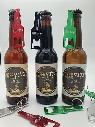 חבילת בירה ירוחמית