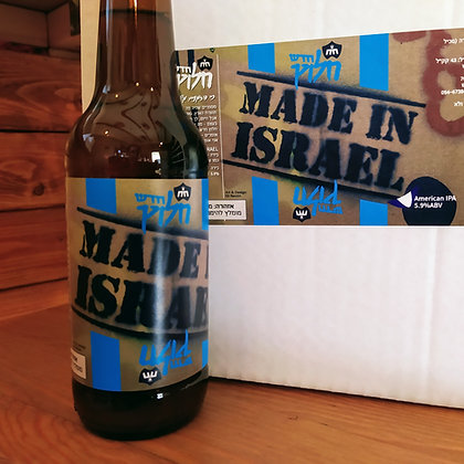חלוץ חדש Made in Israel
