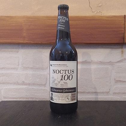 נוקטוס 100 - ריגלה