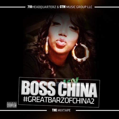 Boss China - #GreatBarzOfChina2