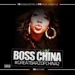 Boss China - #GreatBarzOfChina2