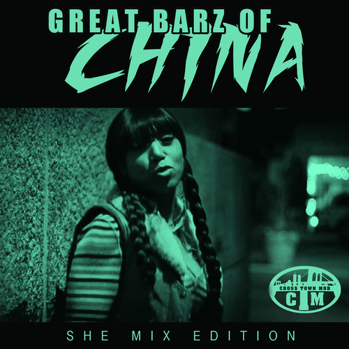BossChina - Great Barz of China