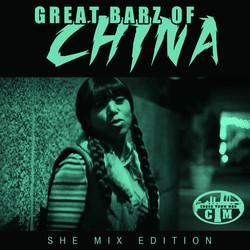 BossChina - Great Barz of China