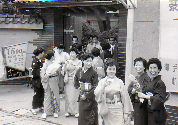 Inauguração Empreendimento da Familia Yoshikawa 1935