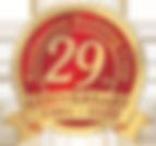 29th Anniversary Logo.png