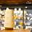 Thumbnail: photophore haut blanc en céramique