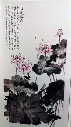 Lotus pink ab