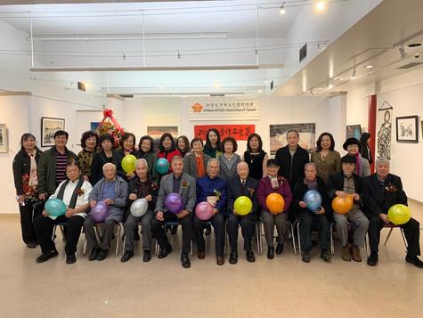 加拿大中華文化藝術總會35週年秋季作品展。在唐人街中華文化中心。