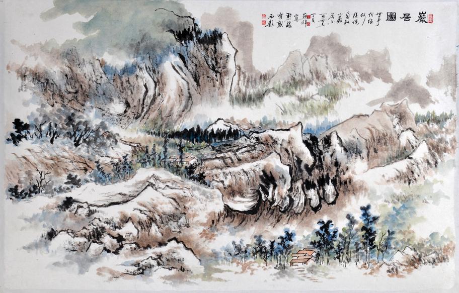 巖居圖 Landscape 1