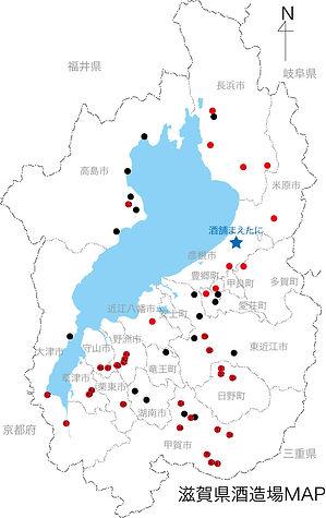 滋賀の酒蔵MAP