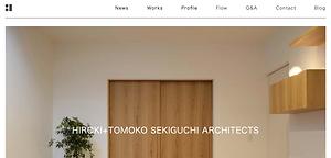 関口太樹 知子 大阪 設計 建築