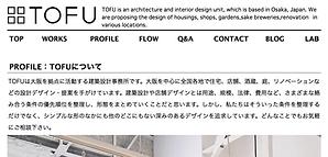 TOFU 大阪 設計 建築