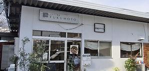 fukumoto 彦根 イタリア食堂