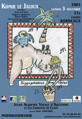 Affiche Komir le Jaloux.jpg