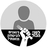 Badge3-01.png