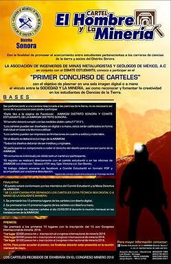"""""""Primer Concurso de Carteles"""""""