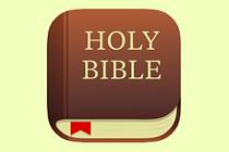 BIBLE APP (2).png
