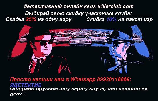 black-illustration-police-space-artwork-
