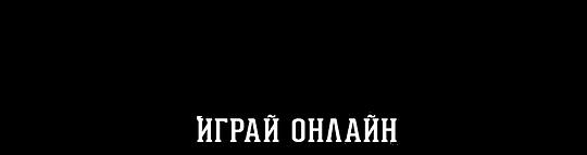 BlackPreset.png