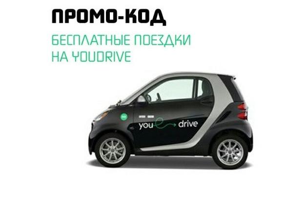 500 руб. на бонусный счёт (только для новых пользователей)