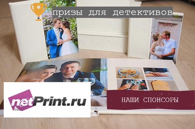 Печать 50 фотографий