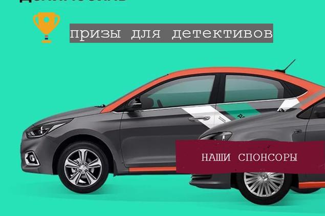 400 руб. на бонусный счёт (только для новых пользователей)
