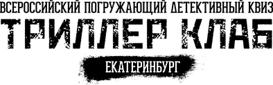 Logo_Eburg_chern.png