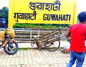 gwahat_edited.jpg