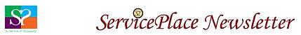 SP-new-logo-Pi-SP Newsletter.jpg