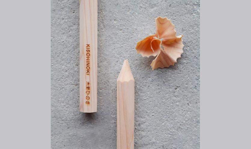 香筆 - 木曽ひのき