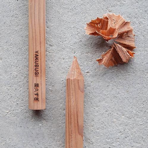 香筆 - 屋久すぎ 木聞器 - KiKiKi 杯型香筆シャープナー専用【香木レフィル】