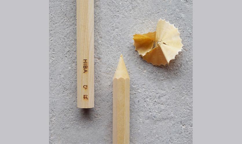 香筆 - ひば