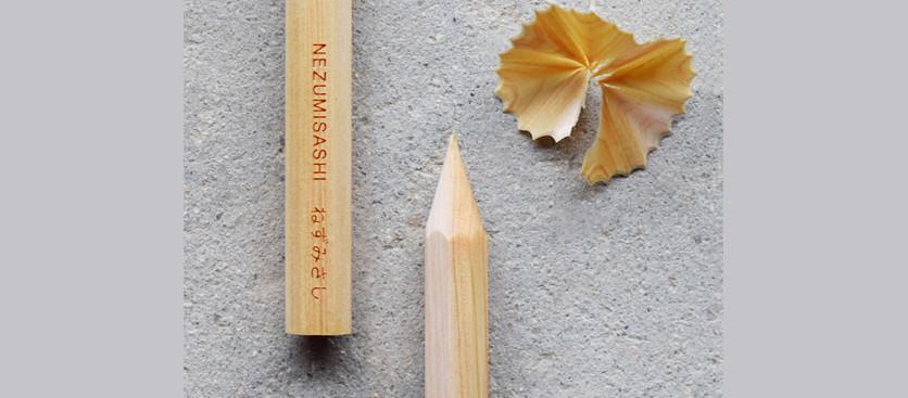 香筆 - ねずみさし