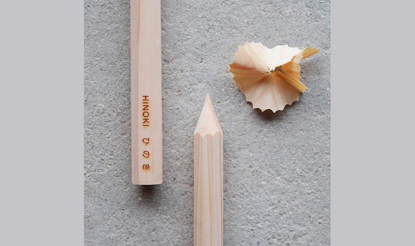 香筆 - ひのき