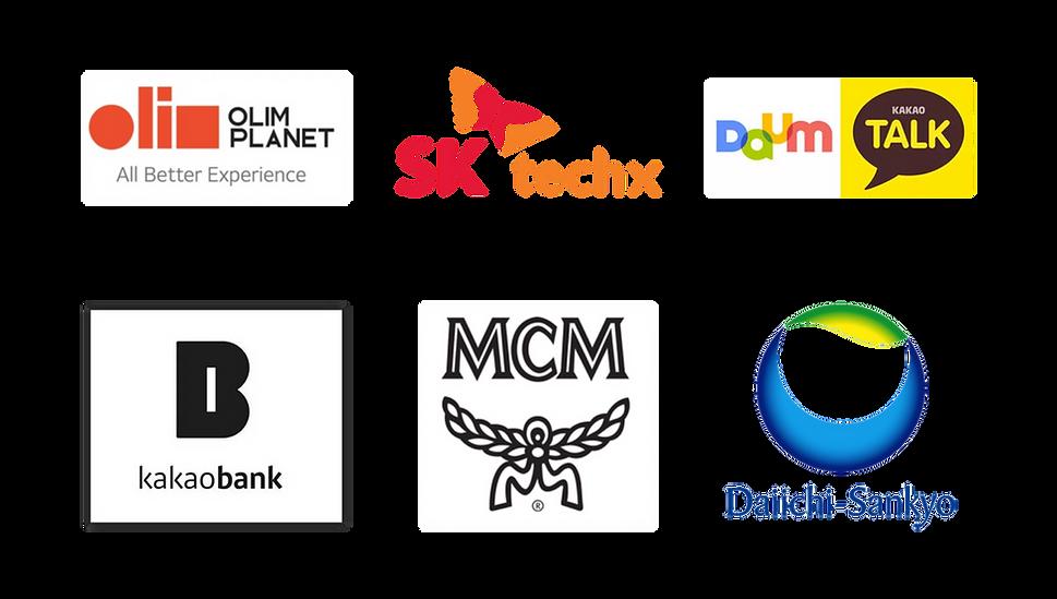 Netkiller DLP customer reference Olim Planet, SK Techx, Daum, KakaoTalk, KakaoBank, MCM, Daiichi-Sankyo logos