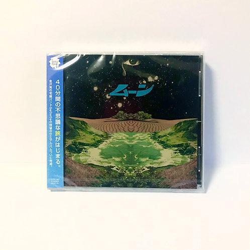 MOON - Album(CD)