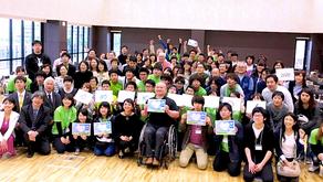 ゆめ旅KAIGO!2020 キックオフイベント
