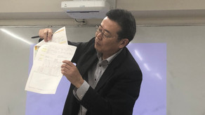 サービスエリア・パーキンエリアのバリアフリー調査開始!