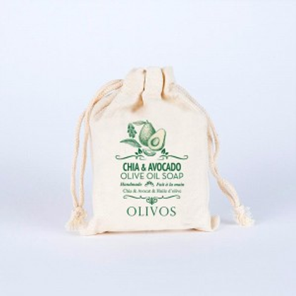 Olive Oil Chia and Avocado - Soap Bar 150g