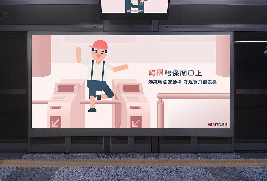 subway_mockup_kor.png
