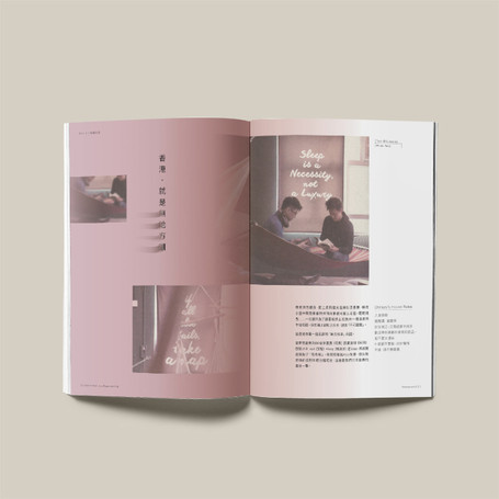 Breakazine Editorial Redesign