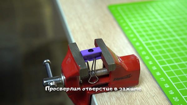 Санитайзер_14.png