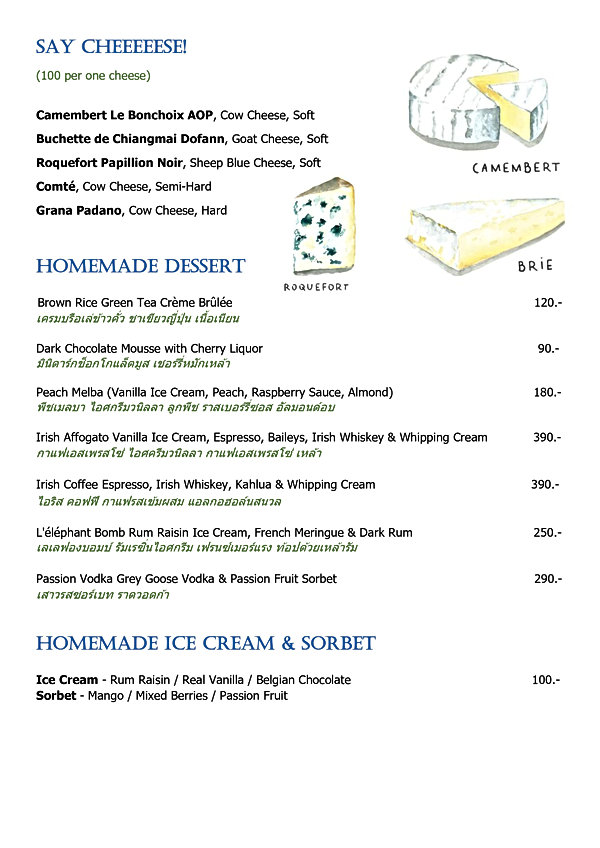 Aug-Set-A-La-Carte-Menu-9.jpg