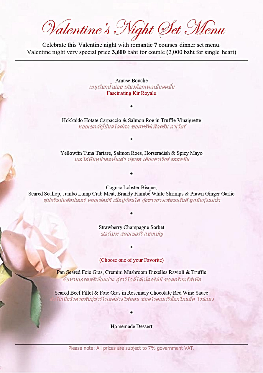 14 Feb- Valentine Set-Menu_page-0001.jpg