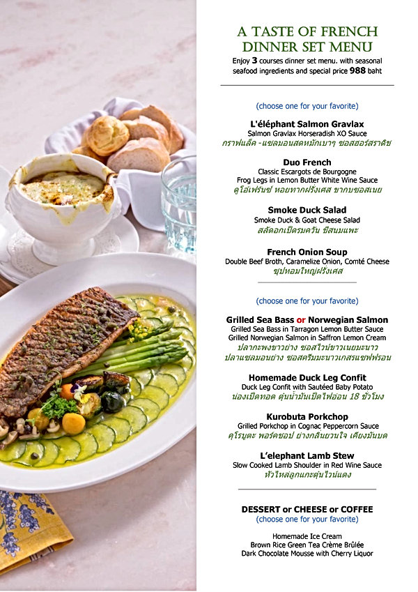 Oct-Set-A-La-Carte-Menu-3.jpg
