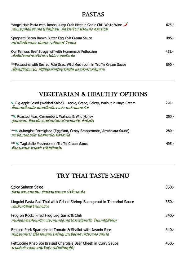 Jan-Set-A-La-Carte-Menu_005.jpg