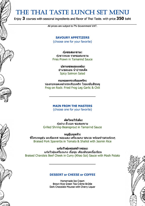 Oct-Lunch-Set-Menu-1.jpg