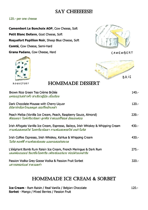 Jan-Set-A-La-Carte-Menu_006.jpg